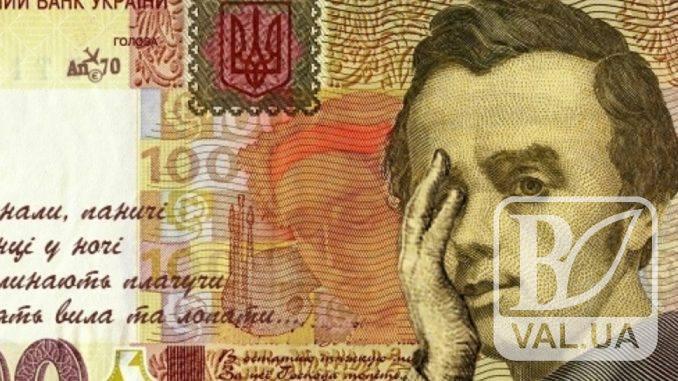 На Чернігівщині 70-річний дідусь поміняв майже 14 тисяч гривень на сувенірні папірці