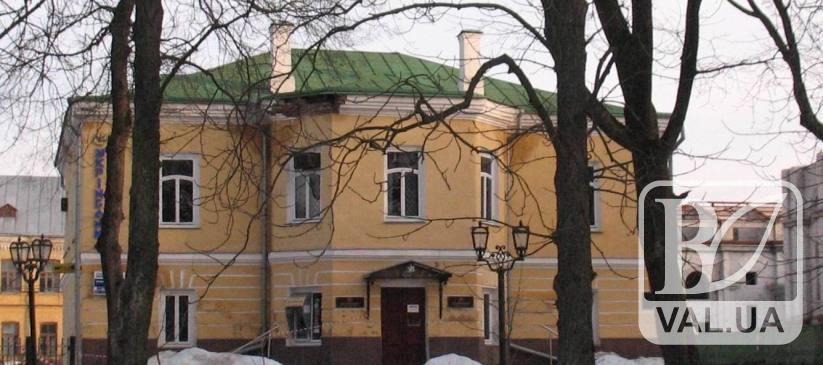 Як виглядає музей історії Чернігова зараз і як буде у майбутньому? ВІДЕО