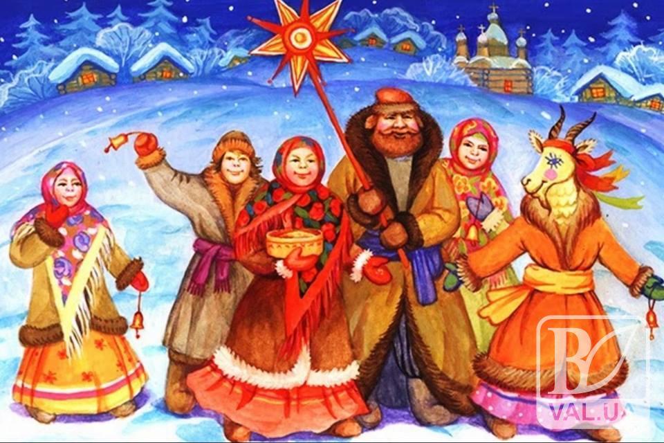 Сьогодні Старий Новий рік: традиції та історія свята