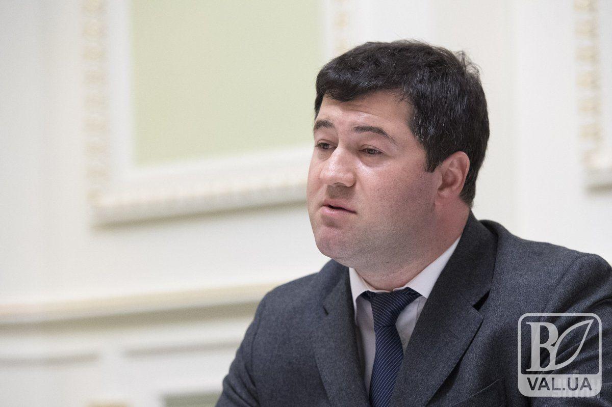 Насіров продовжить носити електронний браслет і не зможе виїжджати за межі Київської області