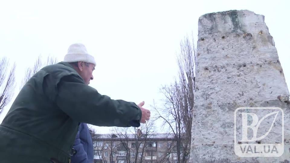 Чернігівець пропонує самостійно і дешевше прибрати постамент Леніну