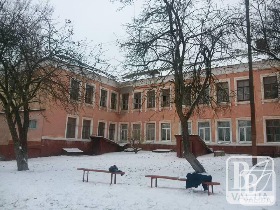 Прокуратура відкрила кримінальне провадження щодо 10-ї школи Чернігова