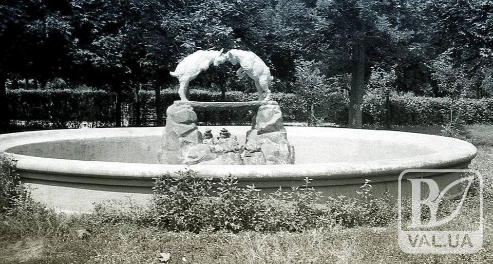 Чернігівський історик пропонує воскресити фонтан «з козликами»