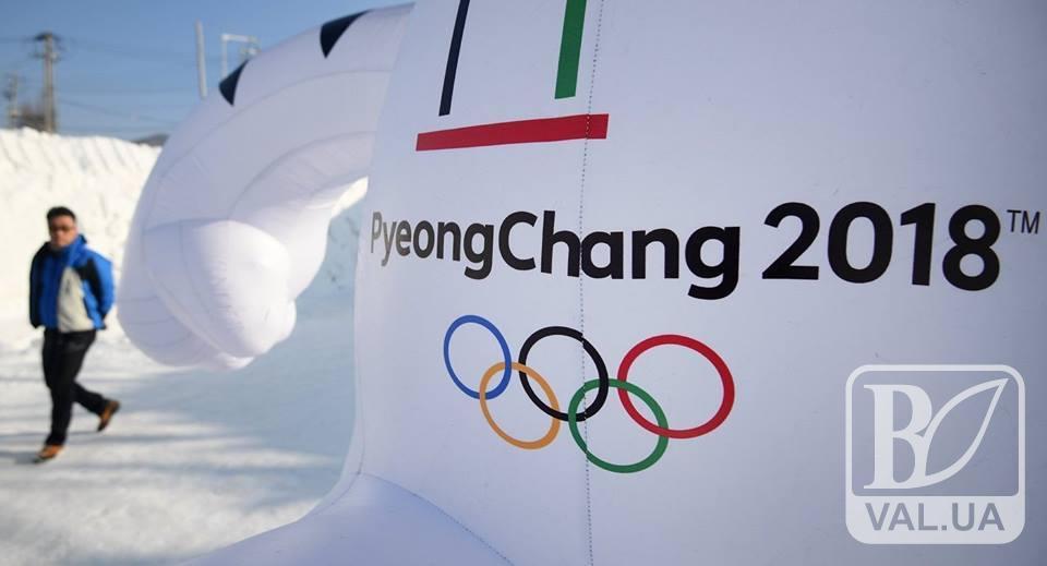 Четверо чернігівських спортсменів відправляться на зимову Олімпіаду