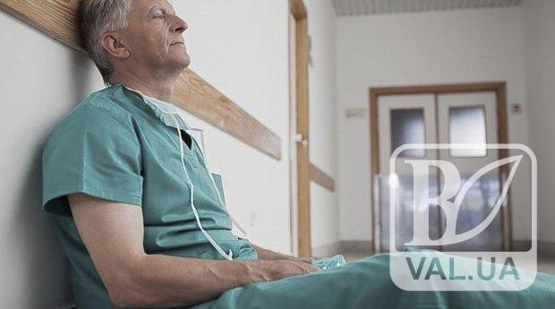 На Чернігівщині запрацювала медреформа - вже закривають лікарню