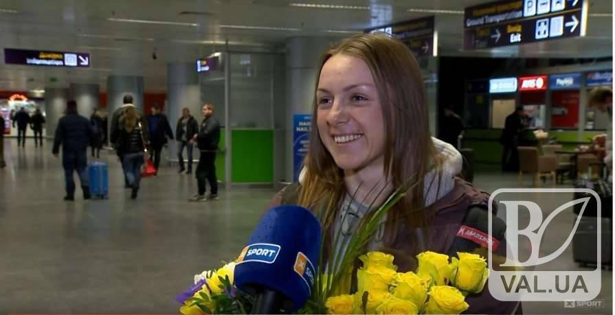Чернігівські біатлоністи повернулись на Батьківщину з чемпіонату Європи
