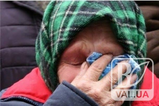 В Борзнянському районі поліція розшукує шахрая, який видурив у бабусі 9 тисяч гривень