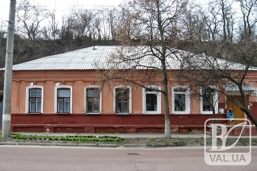 Старий Чернігів: будинок з ляльками на Лісковиці. ФОТО