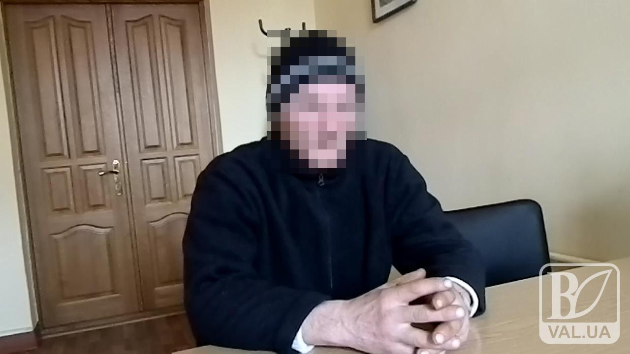 На Чернігівщині СБУ викрила спроби вербування громадян України спецслужбами Росії та Білорусі