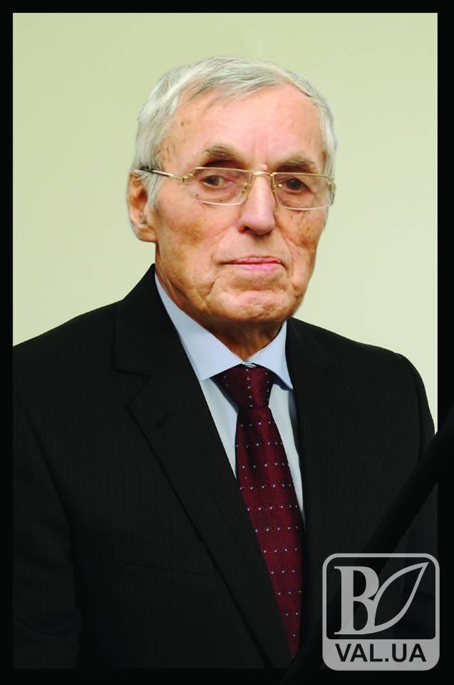 Помер видатний енергетик Чернігівщини. Сьогодні прощання