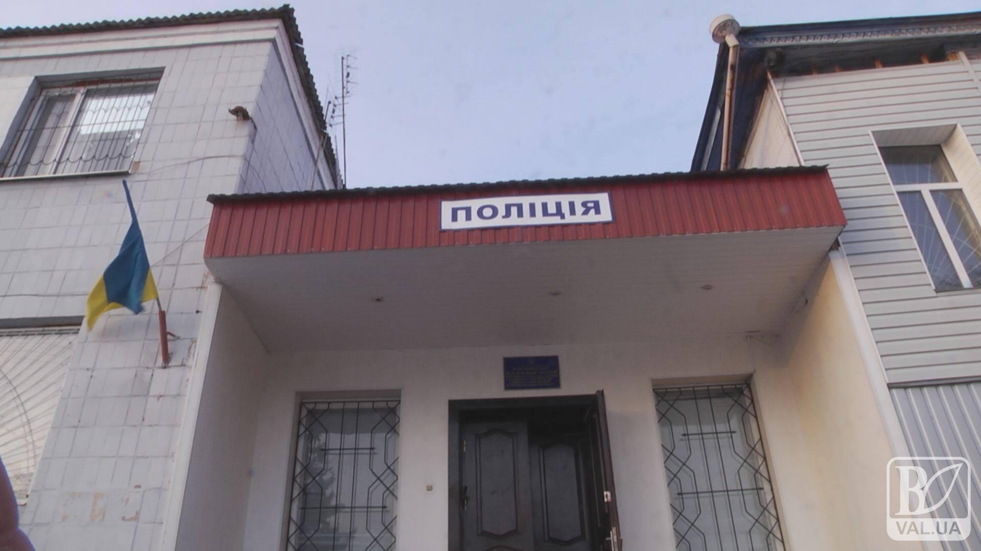 Земельні протистояння на Борзнянщині набули кримінального присмаку. ВІДЕО