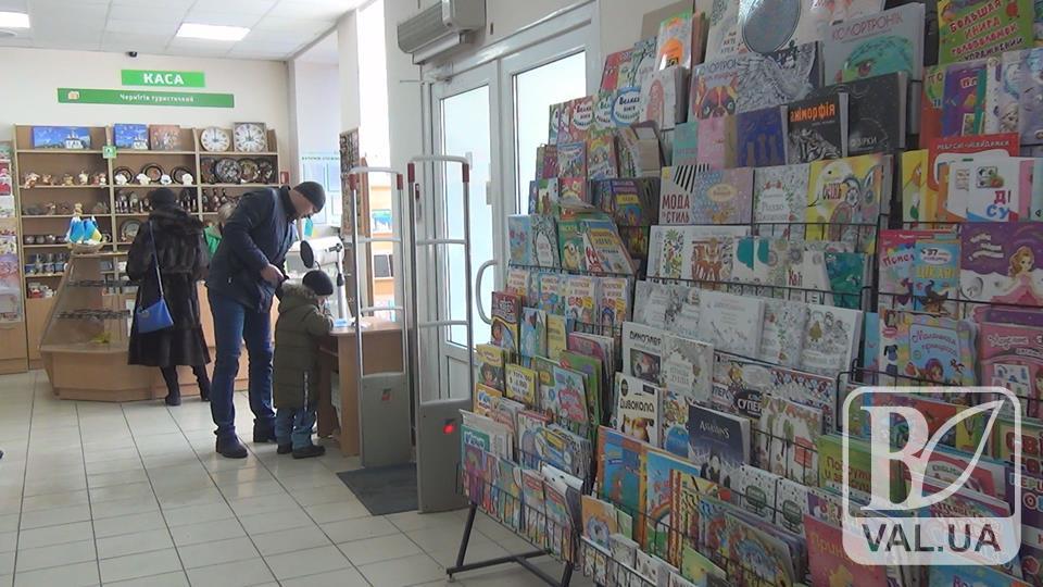 Навіть знижками не заманиш – чернігівці не бажають купувати книги. ВІДЕО