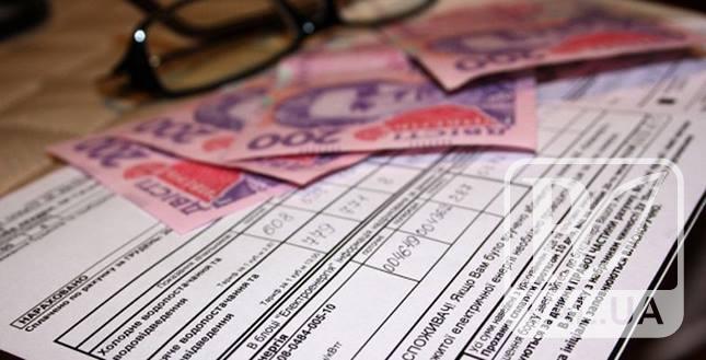 В 2017 році жителі Чернігівщини сплатили комунальних послуг на 1286 мільйонів