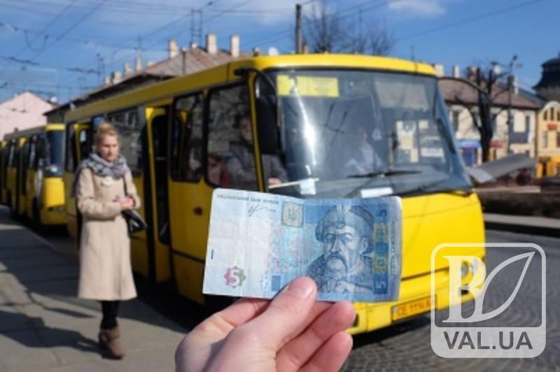 У Прилуках хочуть підвищити вартість проїзду до 7 гривень