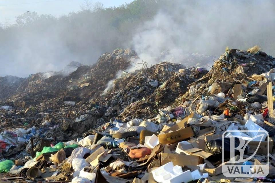 Жителі Чернігівщини пожалілися на 73 сміттєзвалища