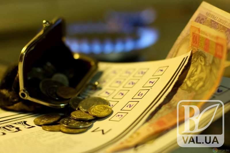 Чернігівці почали на 30% більше платити за комунальні