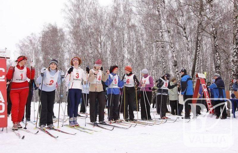 Чернігівців запрошують на лижні змагання