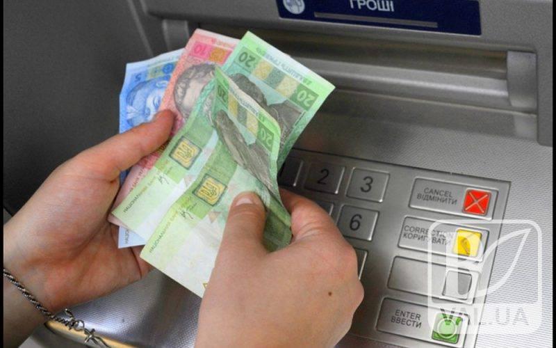 63-річний чернігівець обкрадав банкомати області