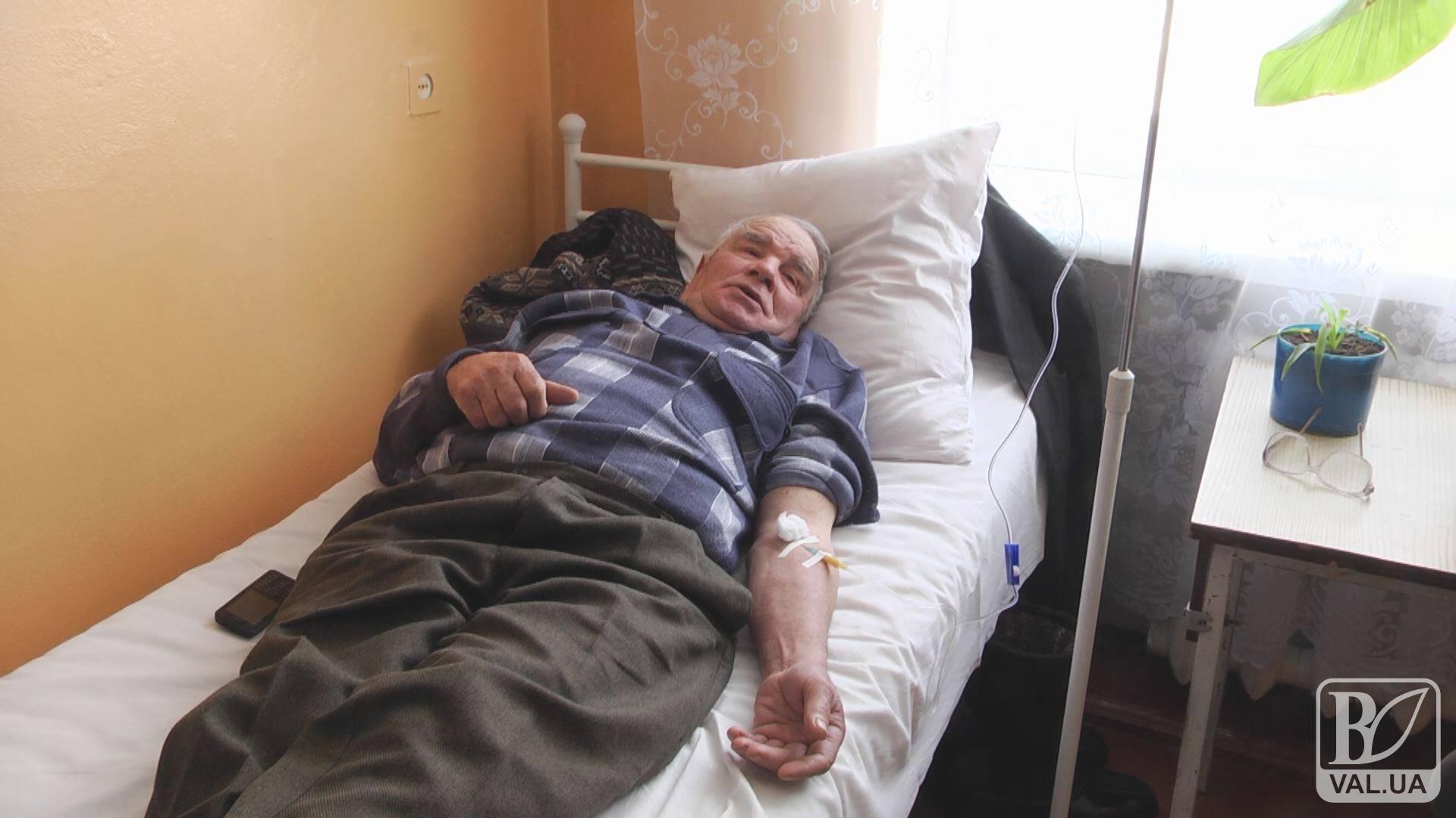 «На мороз після процедур і десятки кілометрів додому». У Любечі закрили стаціонарне відділення. ВІДЕО