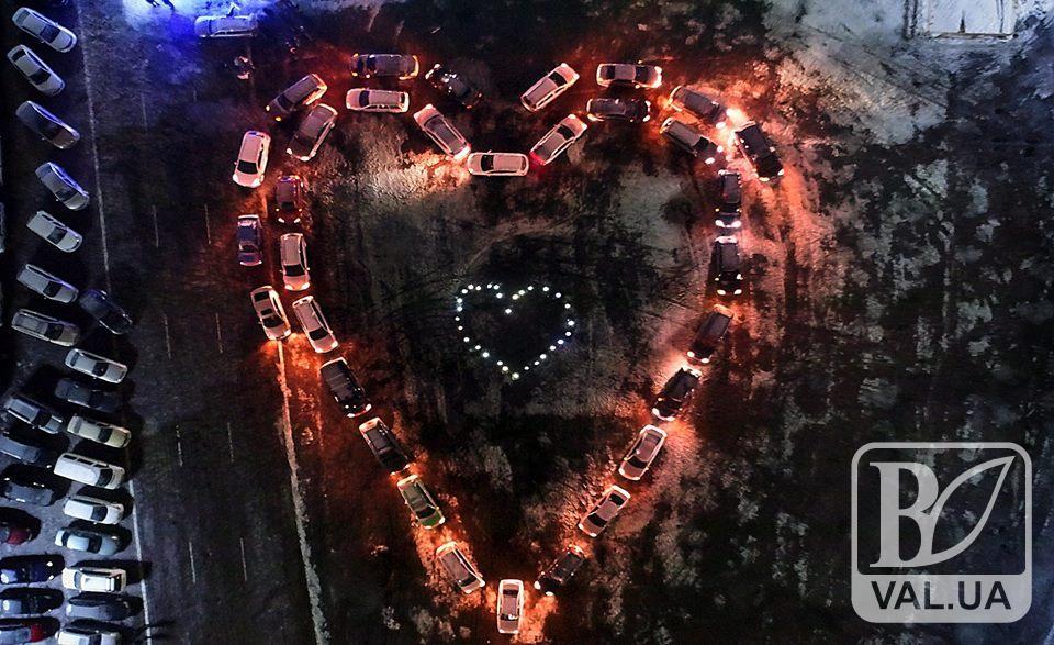 У Чернігові водії утворили серце з автомобілів на Красній площі. ВІДЕО