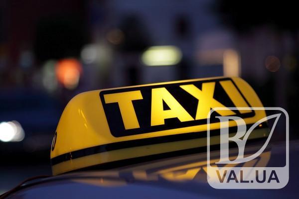 На Чернігівщині пограбували таксиста