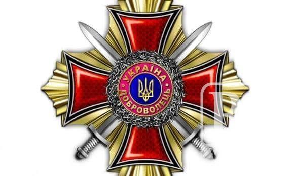 Чернігівських добровольців вп'яте нагородять народним орденом