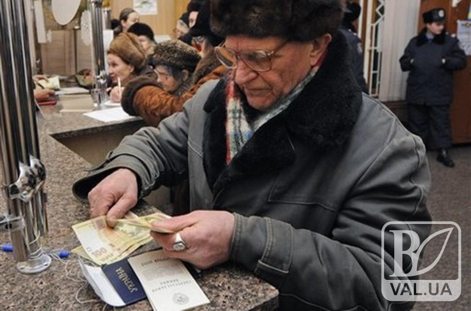 Пенсійний фонд оприлюднив дані про розміри пенсій: Чернігівщина має не найнижчі показники