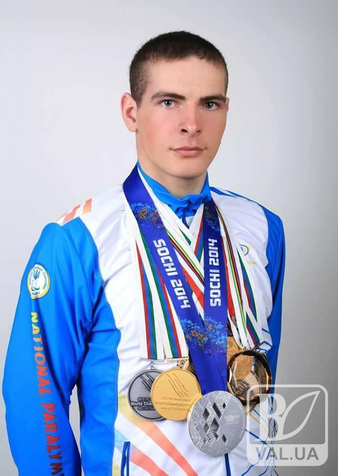 Чернігівщина отримала першу нагороду на Паралімпійських Іграх