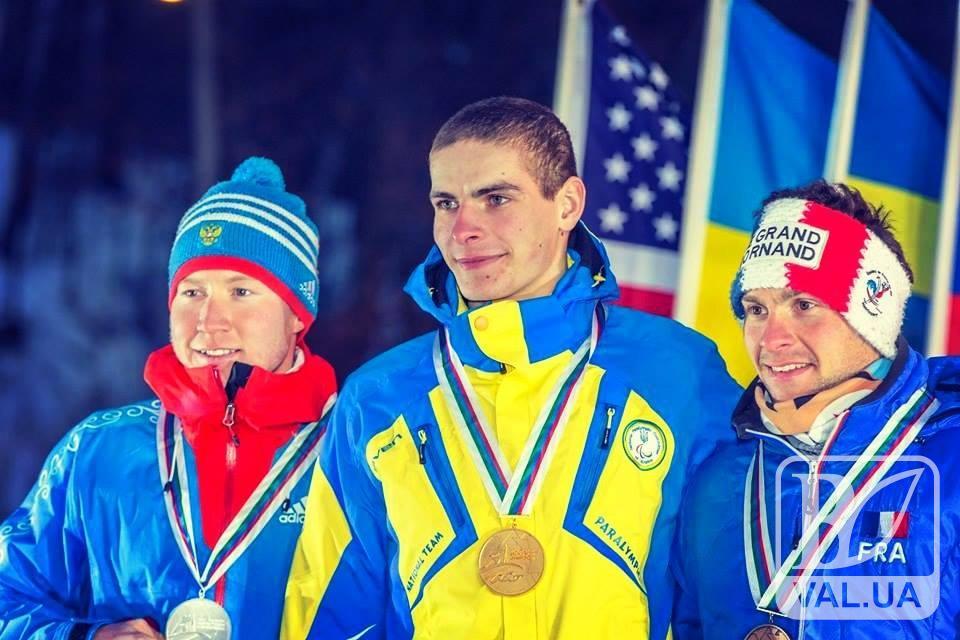 Паралімпієць з Чернігівщини здобув золото