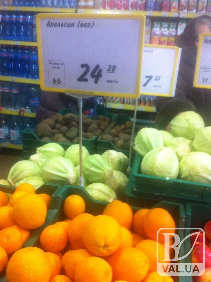 Кусючі ціни: екзотичні фрукти дешевші за свої. ФОТОфакт