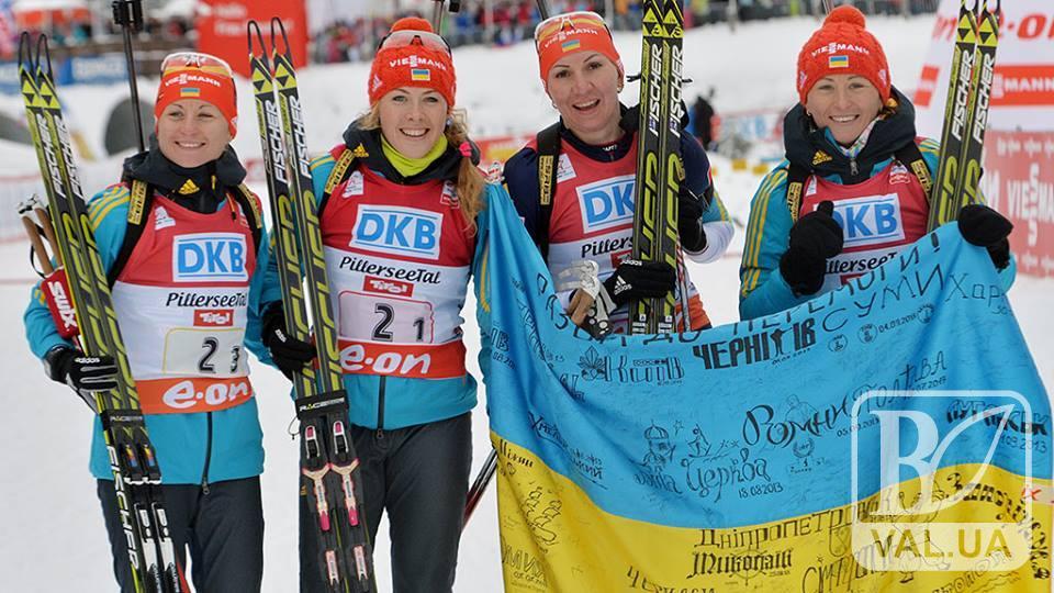 Збірна України з біатлону не буде брати участь в етапі Кубку світу у російській Тюмені