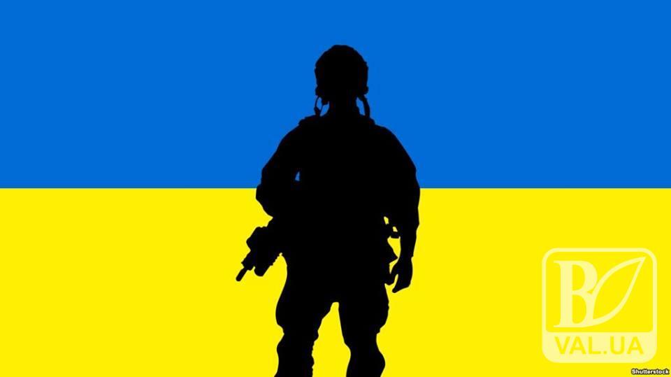 У Чернігові проходять заходи до Дня українського добровольця