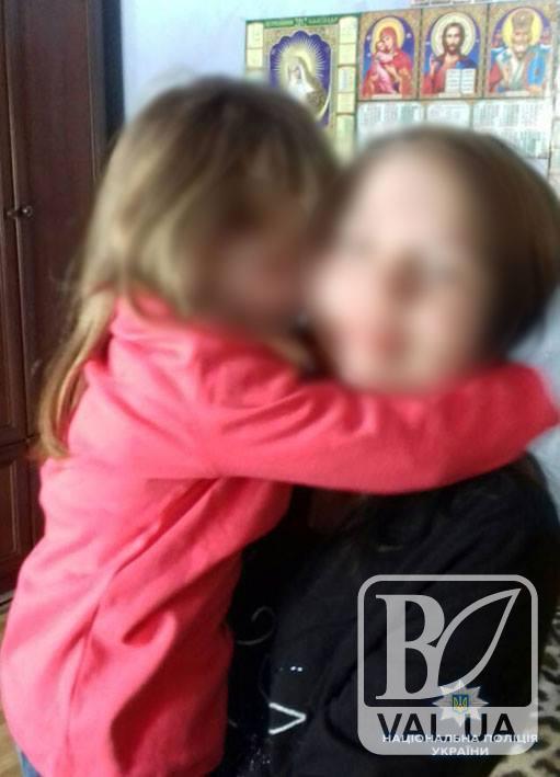 Мати з дитиною, яких шукали протягом трьох днів на Чернігівщині, знайшлися