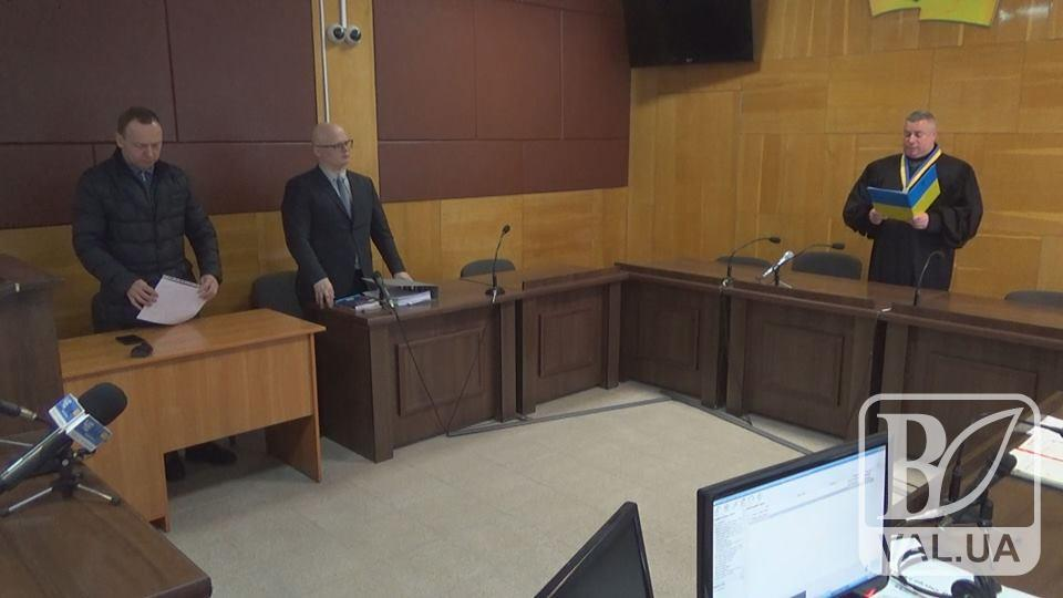 Атрошенка судять за вчинення корупційного правопорушення. ВІДЕО