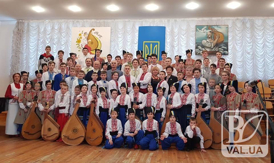 У Чернігові змагались бандуристи з 10 областей України