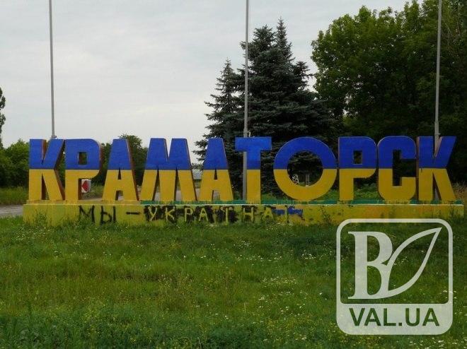 Творчі колективи Чернігівщини відвідають Донеччину