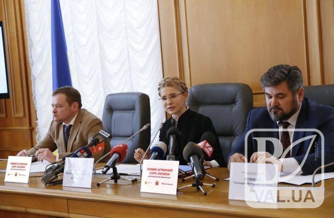 «Батьківщина» підписала з аграріями Всеукраїнський меморандум «Новий аграрний курс України»