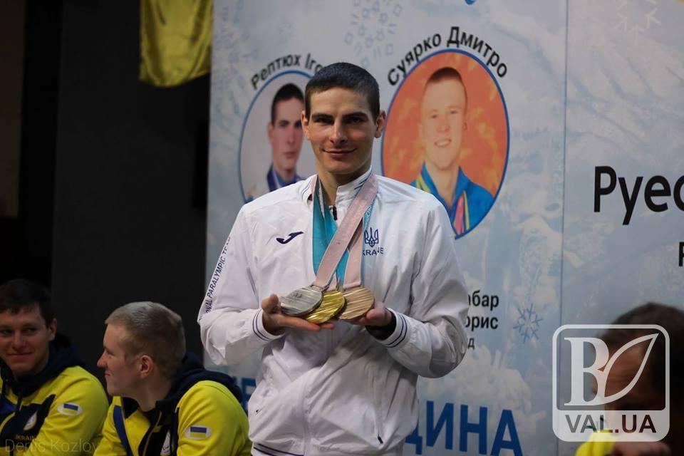 Чернігівському паралімпійцю Президент вручив орден та 260 тисяч доларів винагороди