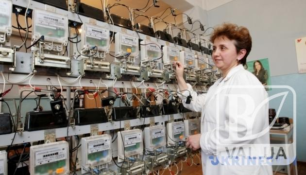 Чернігівобленерго змусили повернути гроші споживачам за параметризацію лічильників