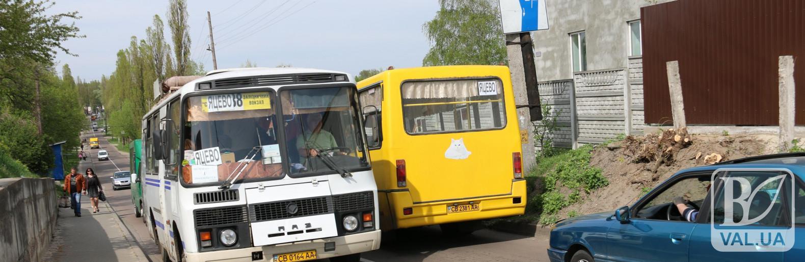 У Чернігові автовласникам пропонують альтернативний маршрут на поминальні дні