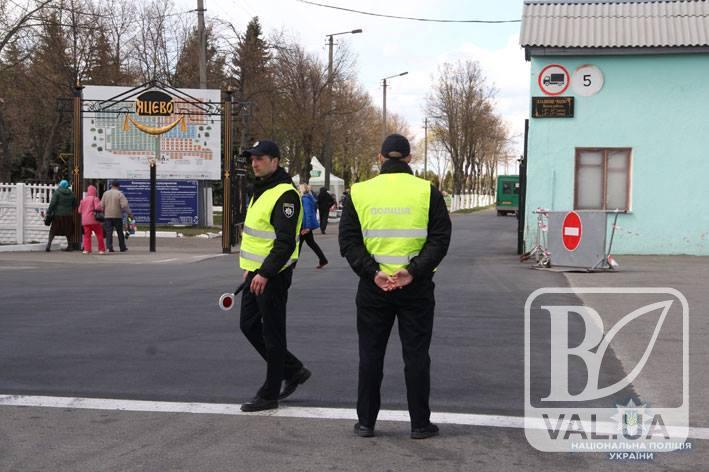 Поліція області в поминальні дні нестиме службу в посиленому режимі