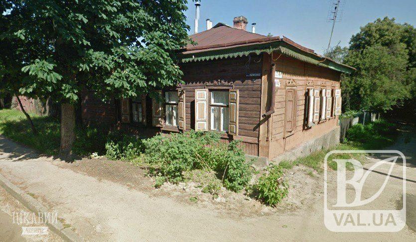 Невідоме поруч: дерев'яний будиночок на вулиці Небаби