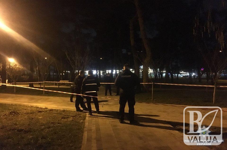 Житель Чернігівщини у київському парку кинув гранату в людей.ФОТО