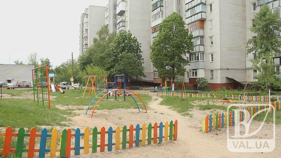 14 дворів Чернігова взяли участь у конкурсі «Мій двір – моя Батьківщина». ВІДЕО