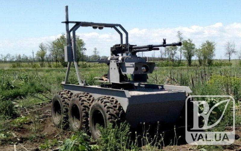 Роботів-бійців почали випробовувати чернігівські військові інженери