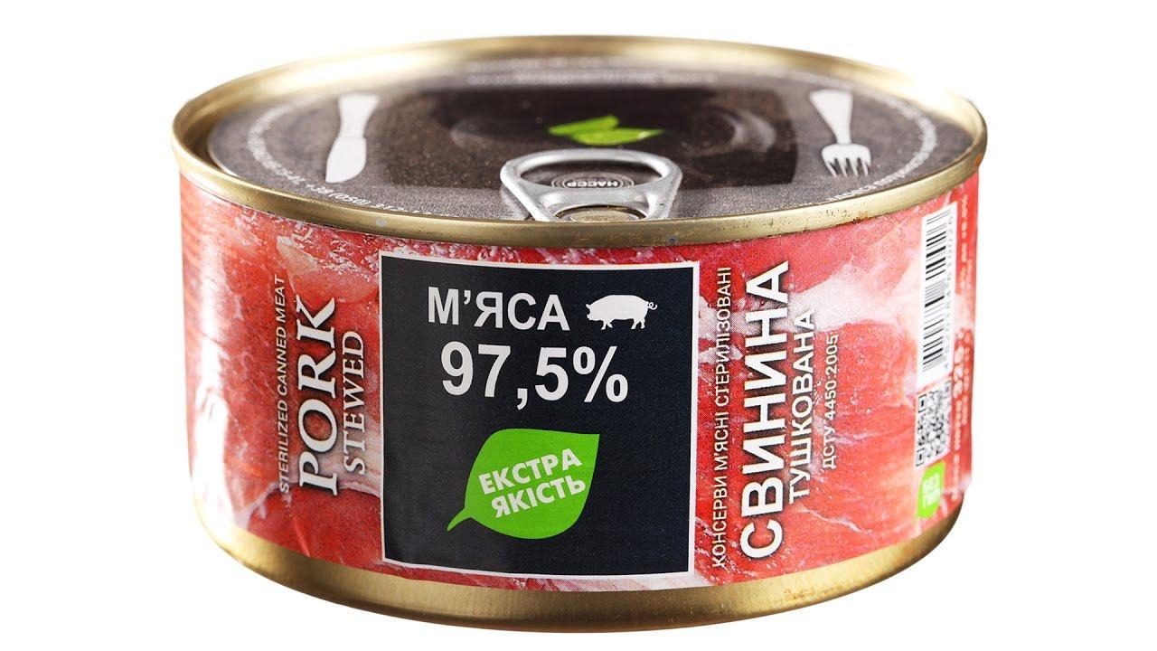 Відомий виробник харчів з Чернігова не догодив СБУ