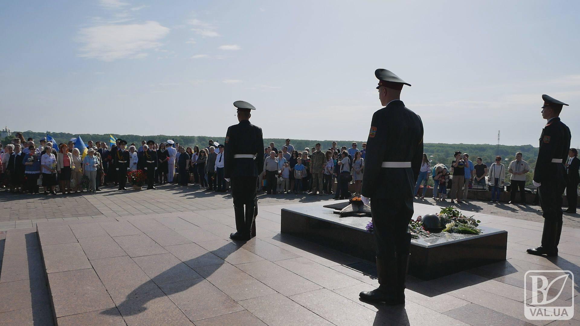 Чернігів відзначає День Перемоги над нацизмом. ВІДЕО