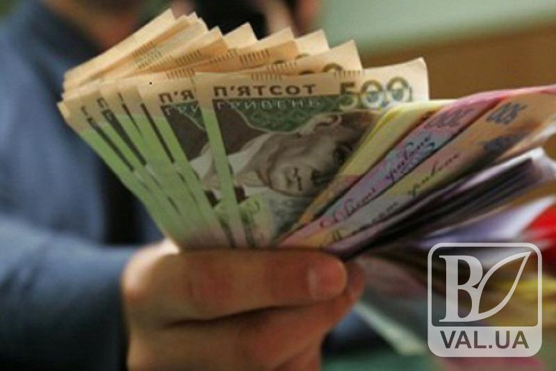 Меру Атрошенко підвищили зарплатню