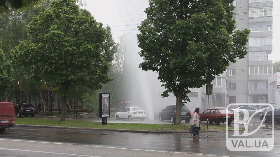 """У Чернігові з'явився """"новий фонтан"""". ВІДЕО"""