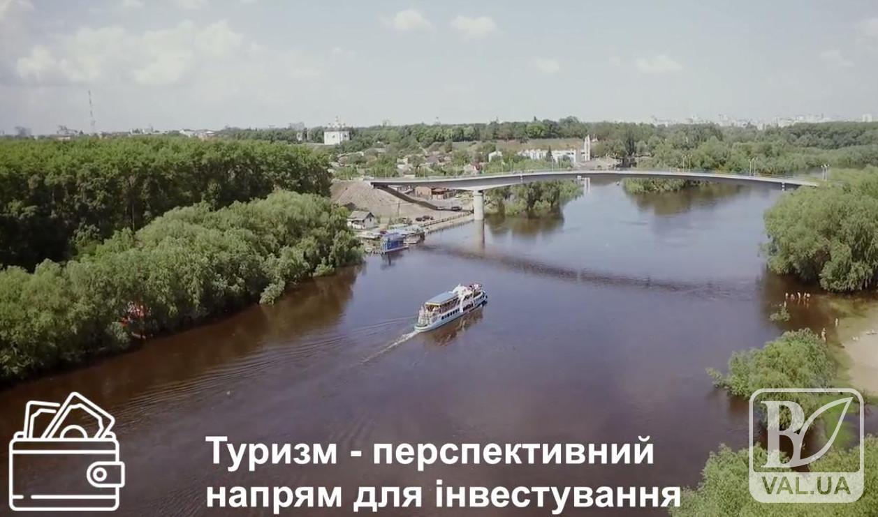 Проморолик в допомогу: владці «заманюють» бізнесменів на Чернігівщину. ВІДЕО